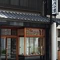 創業自1858年的石黑香鋪,是京風香包的專門店。