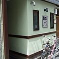 雜誌上常被介紹到的,以京都家常料理為主的餐廳。