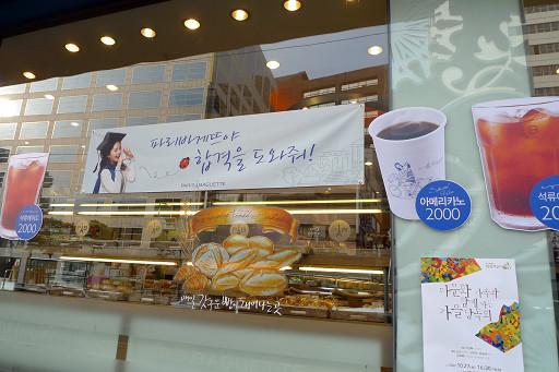 D2-1咖啡館早餐P1050556-a.jpg