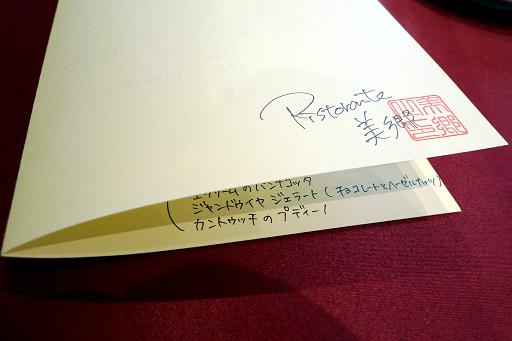 P1080122-a.jpg