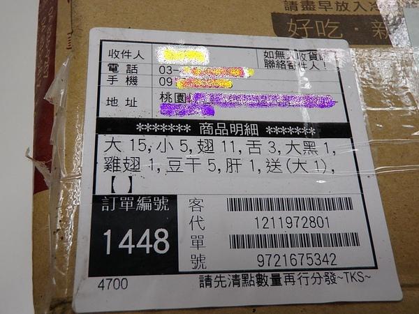 P6150120.JPG