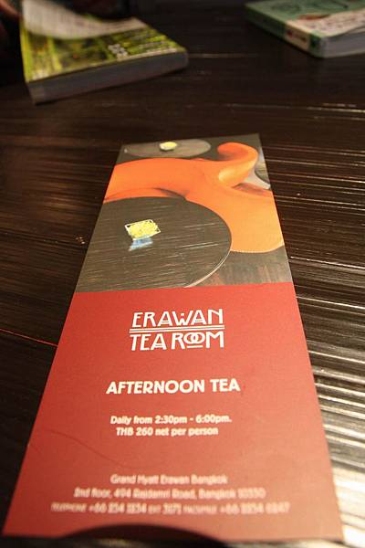 ERAWANG TEA ROOM