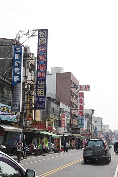 台南 093