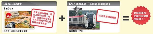img_nex
