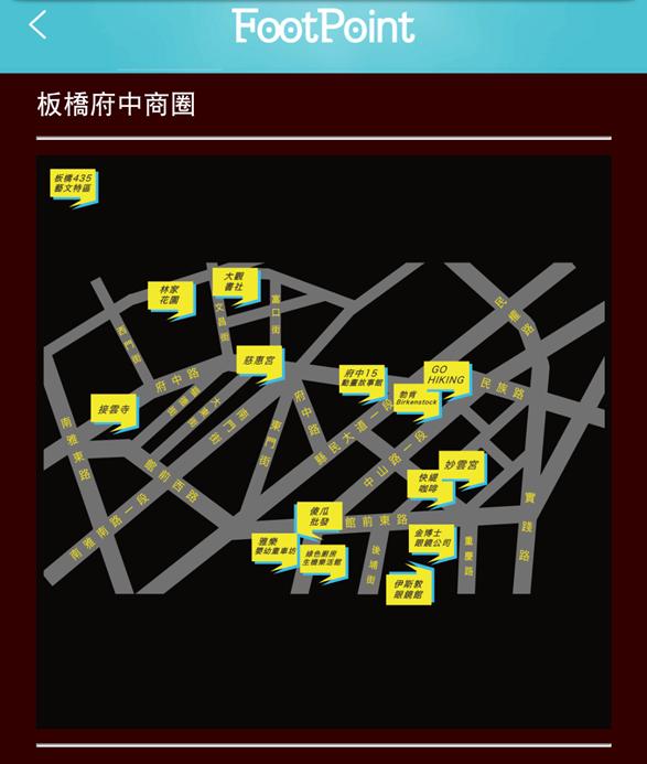 Screenshot_2015-12-19-01-14-54
