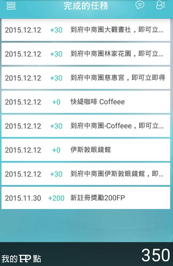 Screenshot_2015-12-19-01-17-50