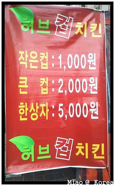 C360_2011-12-07 14-00-20.jpg