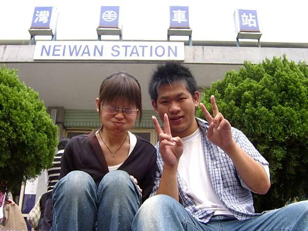 2005內灣.JPG