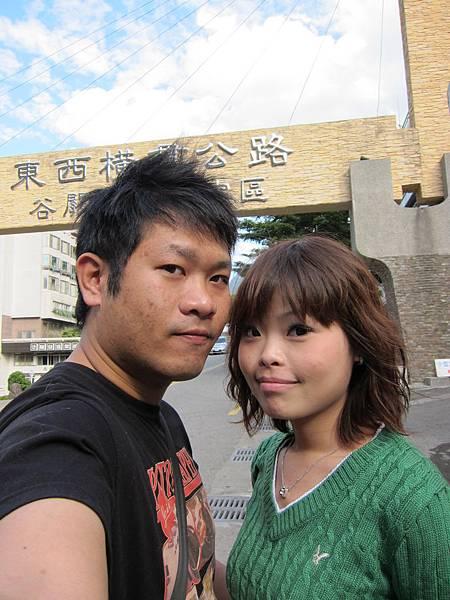 2010谷關.JPG