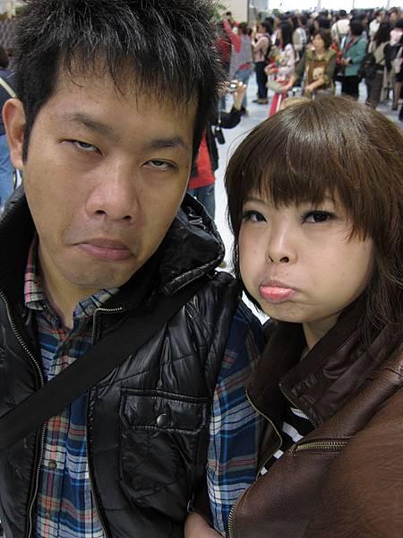 2010花博.JPG