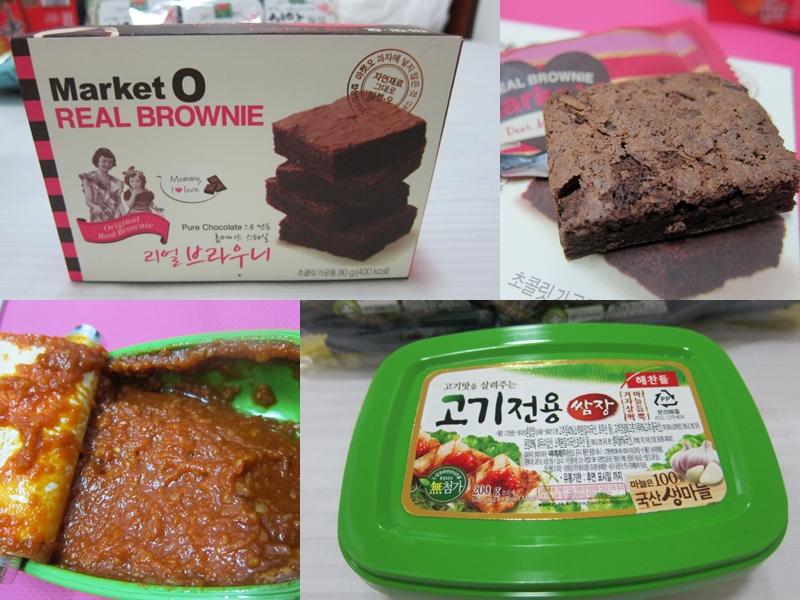 巧克力&綠辣醬.jpg