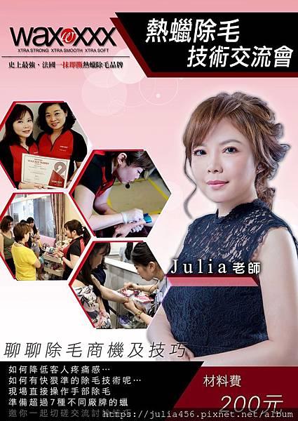 2018-10-19 教學簡介封面.JPG