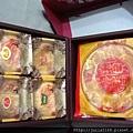 寶珍香喜餅1