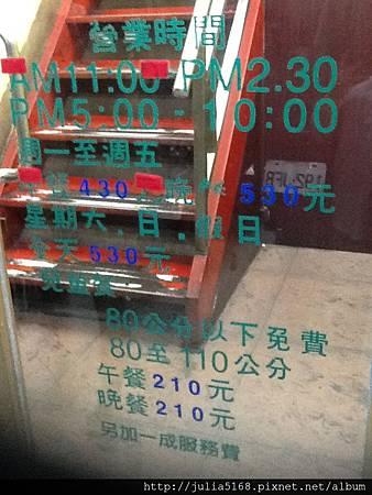 IMG_1294