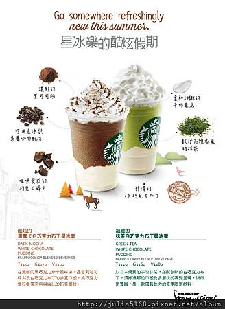 products_monthly_spotcoffee_130620