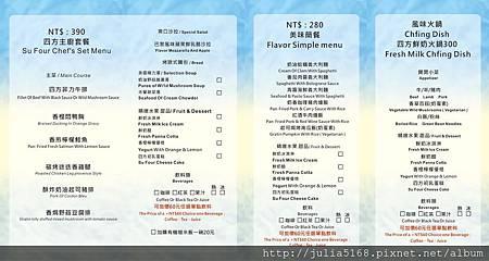 foodMenu01