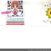 生日卡.jpg