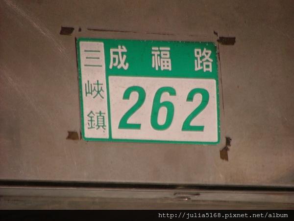 DSCF0734.JPG