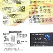 水母2.jpg