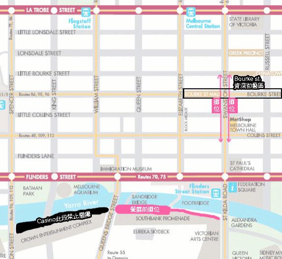 街藝地圖.jpg