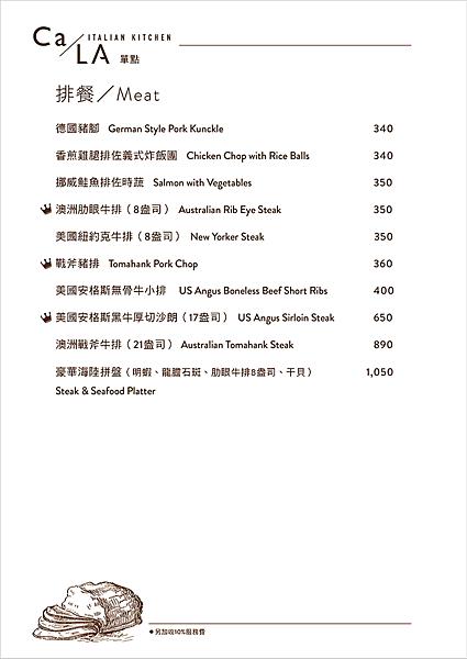 menu03.png