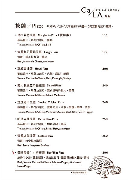 menu06.png