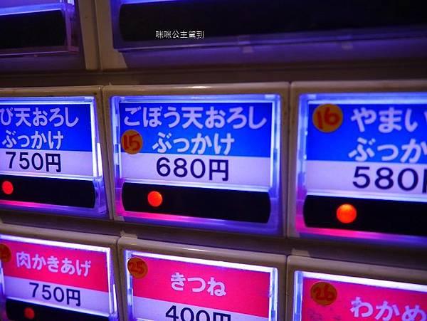 P1650954-1.jpg