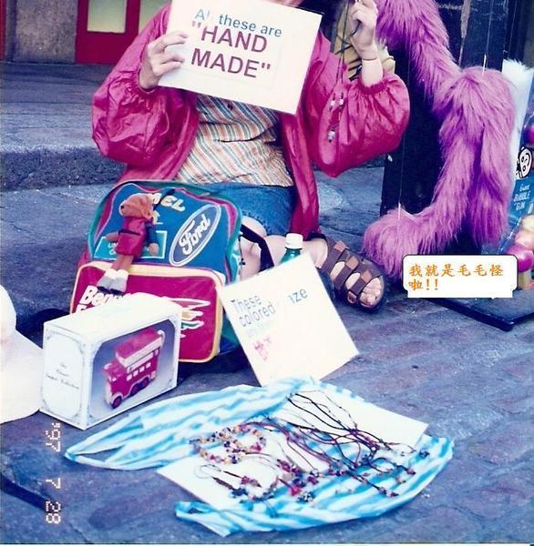 賣琉璃珠加字-3.jpg