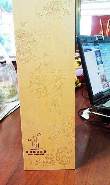 2013中秋 (3).jpg