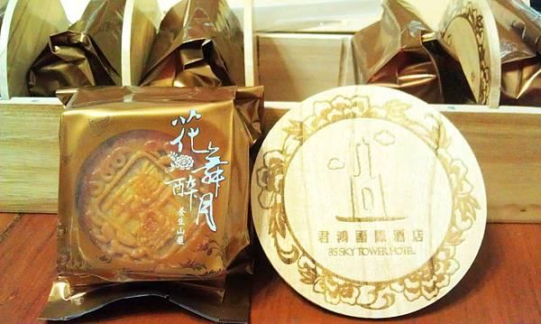 2013中秋 (10).jpg