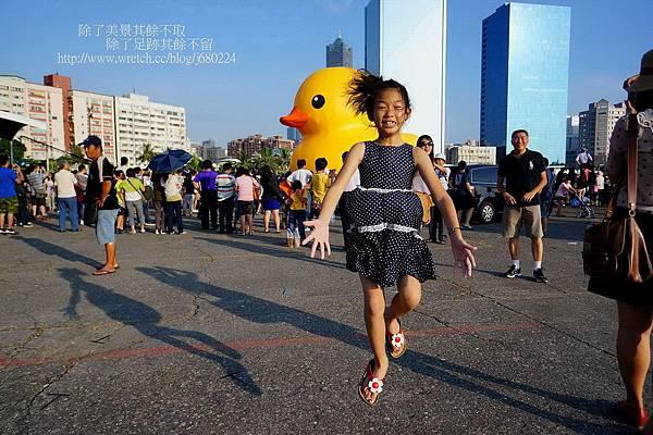 黃色小鴨 (39)