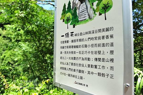 琉璃光之橋 (49).JPG