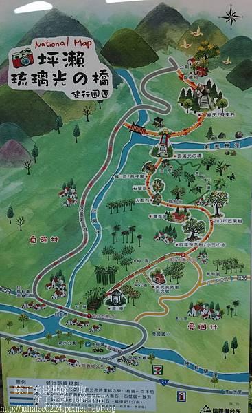 琉璃光之橋 (56).jpg