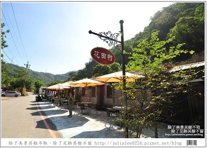 望龍埤 (29).jpg