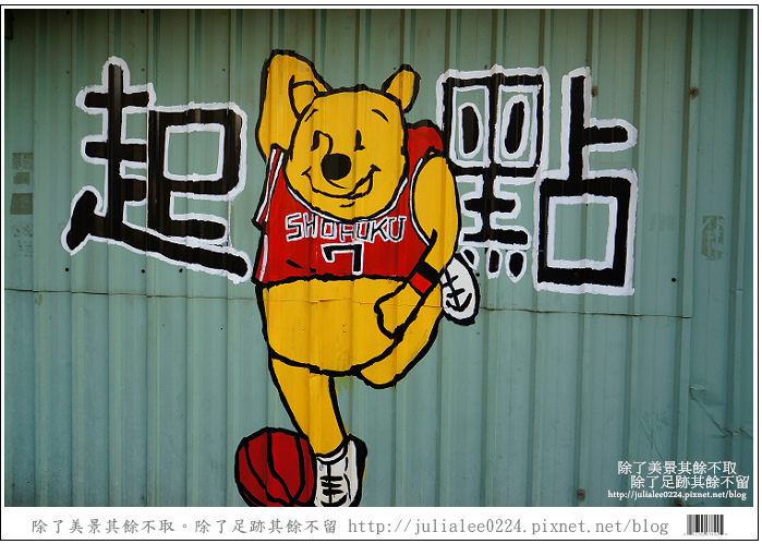 維尼熊 (63)