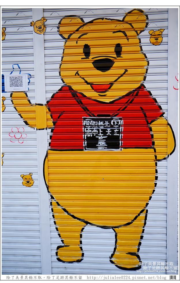 維尼熊 (96)