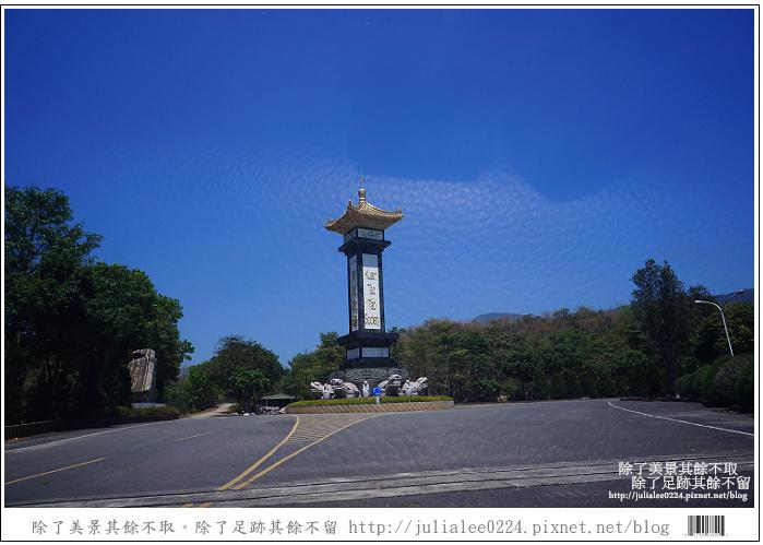 天台山 (96).jpg