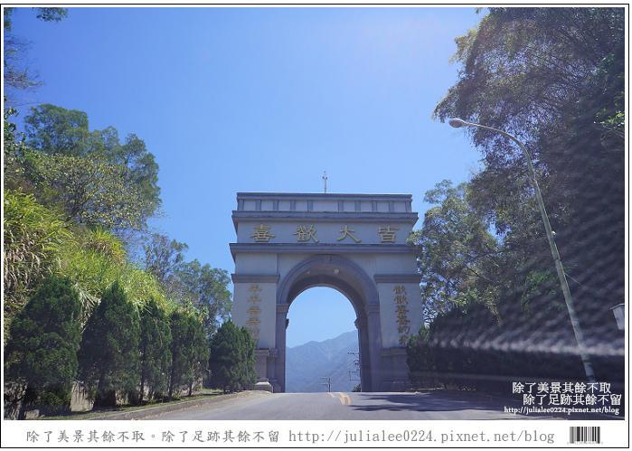 天台山 (97).jpg