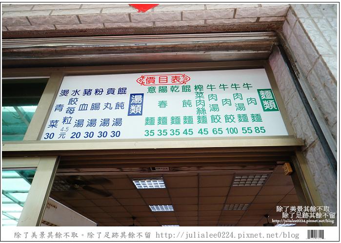 龍鳳瀑布空中步道 (6).jpg
