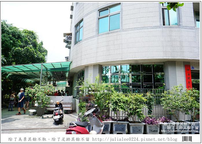 龍鳳瀑布空中步道 (8).jpg