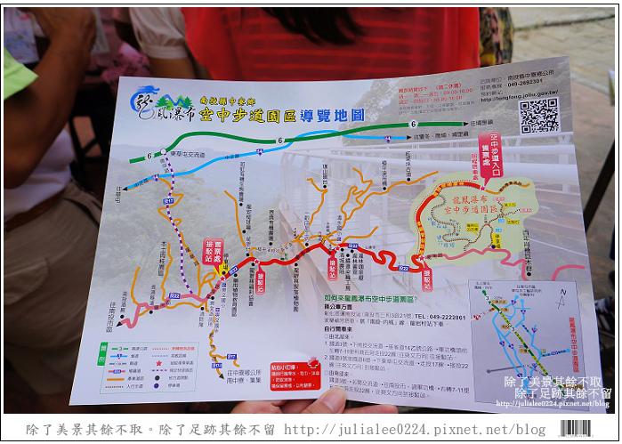 龍鳳瀑布空中步道 (9).jpg