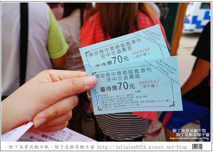 龍鳳瀑布空中步道 (10).jpg