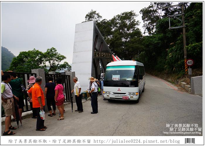 龍鳳瀑布空中步道 (28).jpg