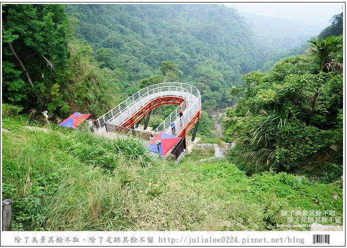 龍鳳瀑布空中步道 (48).jpg