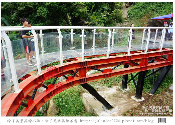 龍鳳瀑布空中步道 (79).jpg