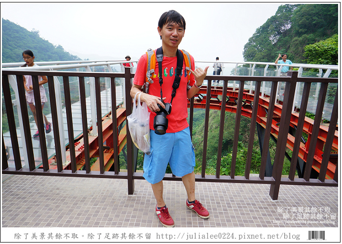 龍鳳瀑布空中步道 (87).jpg