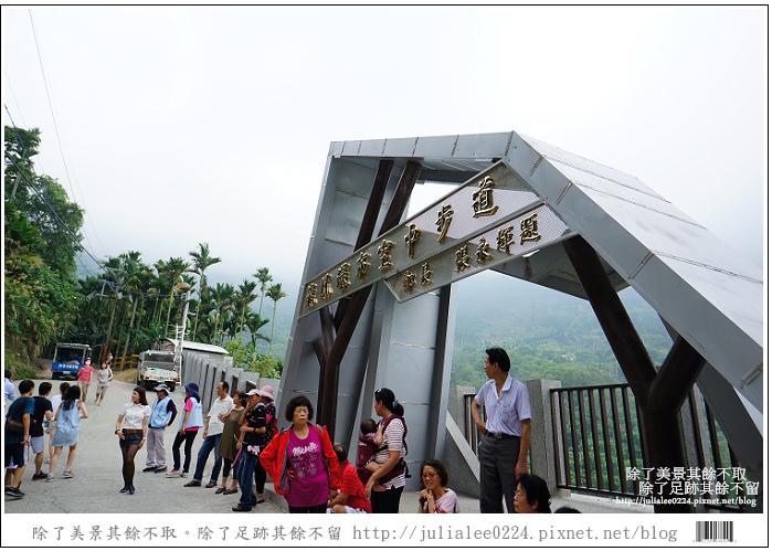 龍鳳瀑布空中步道 (92).jpg