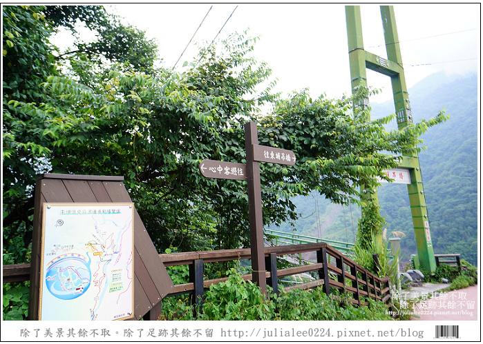 東埔溫泉 (21).jpg