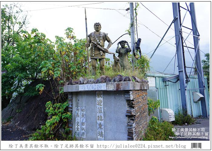 東埔溫泉 (50).jpg