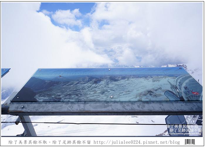 楚格峰 (97)